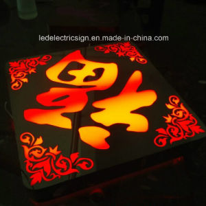 LED Outdoor Custom Metal Luminous Word for Logo Sign pictures & photos