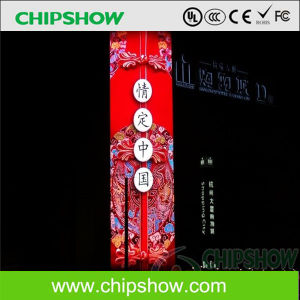 Chipshow P10 High Brightness Outdoor LED Display pictures & photos