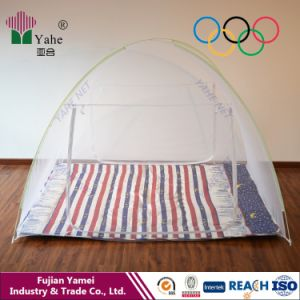 Pop up Mosquito Net pictures & photos