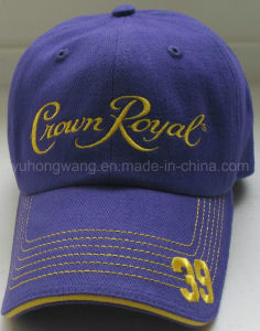 High Quality Sports Baseball Cap, Snapback Hat pictures & photos