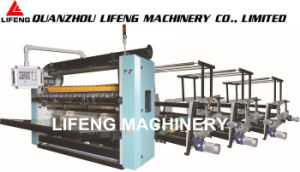 Automatic V Fold Embossed Facial Tissue Machine