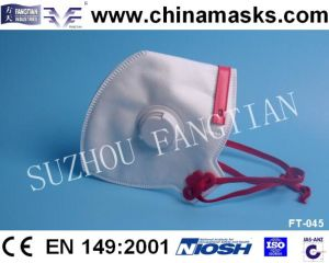Non-Woven Face Mask Disposable Dust Mask with CE pictures & photos