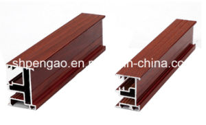 Noble Red Sandalwood Grain Aluminum Profile