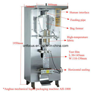 Automatic Packing Machine for Liquid Water Sauce Juice Package (Ah-1000) pictures & photos