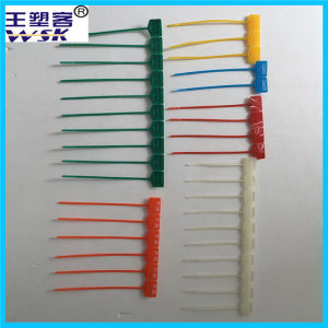 Factory Price High Quality Plastic Material Seal Strip