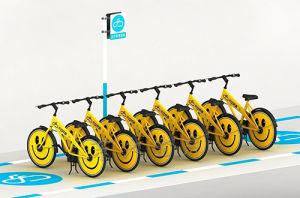 Public Bike-The Bright Yellow Intelligent Campus Public Mountain Bike