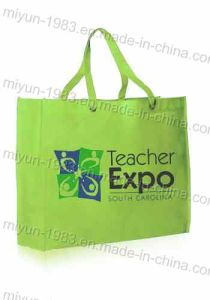 Personalized Cheap Wholesale Logo Non-Woven Tote Bags (M. Y. M-115) pictures & photos