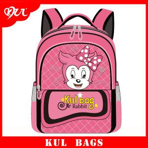 2016 New Design Children Cartoon School Bag (KUL1001)