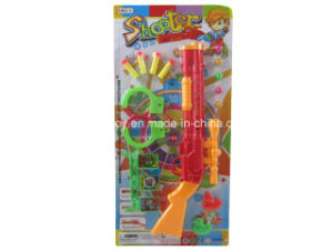 Children Safety Gun with EVA Soft Bullet Gun pictures & photos