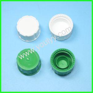 Pharmaceutical Flip off Cap pictures & photos