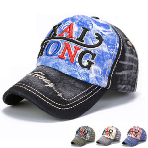 Children Custom Embroidered Cotton Twill Baseball Caps (YKY3409) pictures & photos