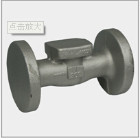 Forged Steel Valve Body (DTV-P020)
