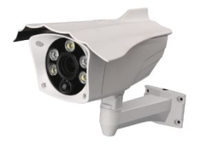 PIR Detection Ahd Waterproof CCTV Camera pictures & photos
