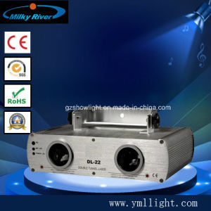 Two Tunnel Colorful Double Laser Light for Djs Clubs and Parties pictures & photos
