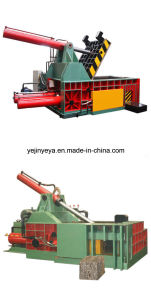 Used Stainless Steel Baling Press Machine pictures & photos