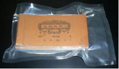 Desktop Outside/External Pumping Vacuum Sealing Packaging Machine pictures & photos