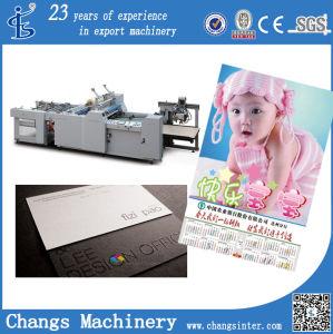 Automatic Plastic Commercialheat Seal Film Laminators Machine at Home pictures & photos