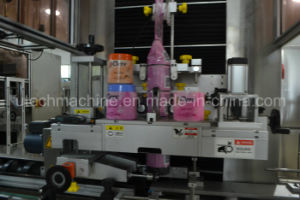 Automatic Bottle/Cup/Cans Shrink Sleeve Labeling Machine pictures & photos