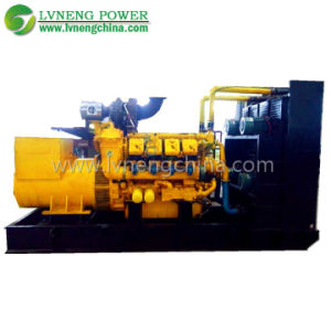 China Brand 100kw Natural Gas Generator pictures & photos