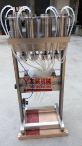 YT Vacuum Liquid Filling Machine pictures & photos