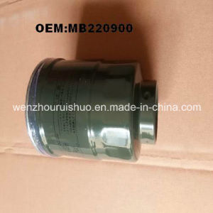 MB220900 Fuel Filter Use for Mazda pictures & photos