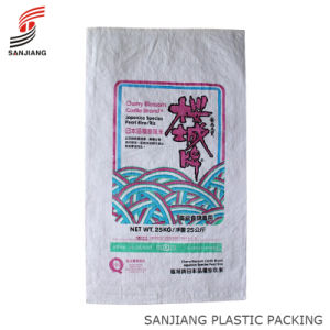 Rice Bag with Liner Bag