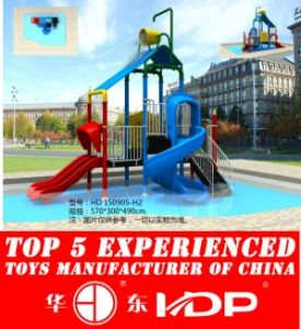 Hot Sell! 2016 Amusement Park Equipment Water Slide for Sale HD 150905-H2 pictures & photos