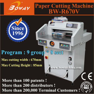 Boway Ce Hydraulic Programmed 670mm Paper Cutting Machine/Guillotine (R670 Series) pictures & photos