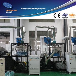 PE Pulverizer Machine / Plastic Miller Machine / Grinding Machine pictures & photos