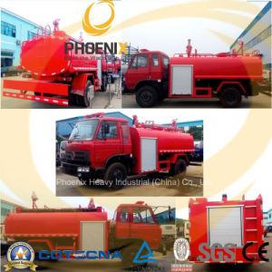 3000L Dry Powder Fire Fighting Truck with Dongfeng Chassis pictures & photos