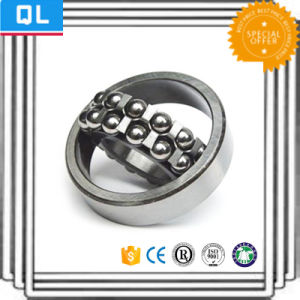 Industrial and Commercial Self-Aligning Ball Bearing
