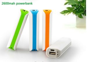 2015 Cheap New RoHS Mobile 2600mAh Power Bank