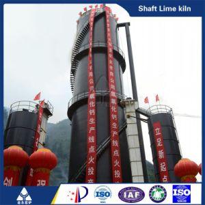 High Efficient Quick Lime Vertical Kiln pictures & photos