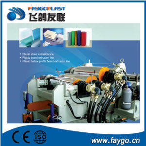 China PVC Sheet Making Machine with Cheap Price pictures & photos