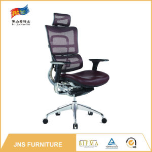 Multi-Functional Mesh Work Desk Chair pictures & photos