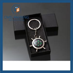 Black Matt Key Chain Packaging Box (CMG-PGB-012) pictures & photos
