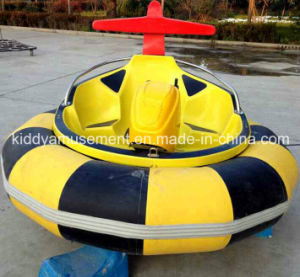 Hot Sales Inflatable Water Park Toys Electric Bumper Boat