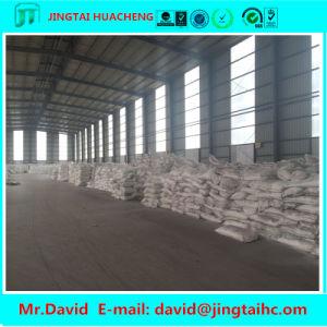 High Quality Industrial Grade Silica/Silicon Dioxide pictures & photos