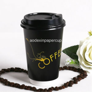 PE Coated Paper Double Wall Disposable Coffee Cup with Lids