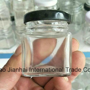 50ml-500ml Square Series Glass Bottle for Honey and Jam pictures & photos