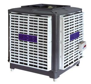 Industrial Air Cooler Top Discharge