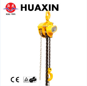 Huaxin Hs-CB Type 0.5ton 3meter Black Chain Hoist pictures & photos