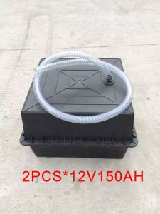 2PCS*150A Solar Battery Ground Box Underground Solar Waterproof Battery Box pictures & photos