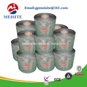 safety Food Grade Plastic Flexible Food Packaging Multilayer Films in Roll pictures & photos