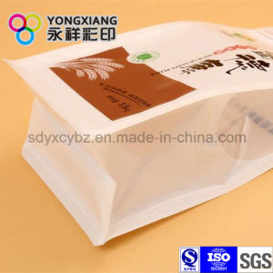 Customized Grains Stand up Plastic Packaging Bag pictures & photos
