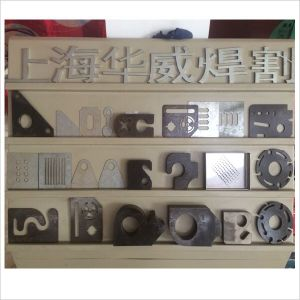 Hnc-1500W-Q Huawei Mini-Size CNC Plasma Cutting Machine pictures & photos