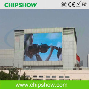 Chipshow Outdoor Full Color P16 LED Display Module pictures & photos