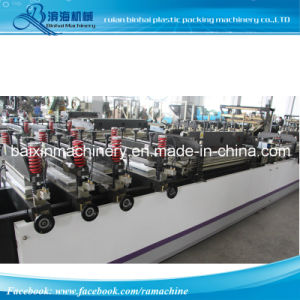 Coffee Bag Central Seal Side Pouch Making Machine pictures & photos