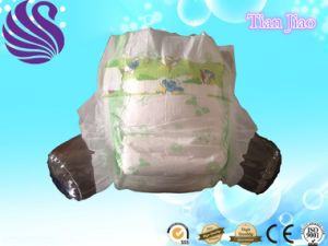 Top Grade Free Sample Nice Magic Clothlike Film Baby Diapers Factory in China pictures & photos