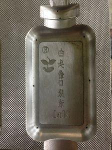 Dsm-120 Plastic Ampoule Filling Sealing Machine (2 filling head) pictures & photos